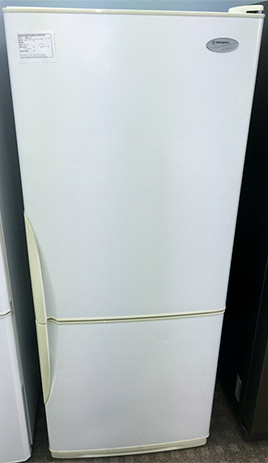 Second hand Westinghouse fridge freezer, image of the front